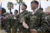 Αλλάζουν, Στρατό Ξηράς, 2020,allazoun, strato xiras, 2020