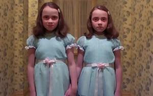 Τα τρομακτικά παιδάκια του κινηματογράφου που μας στοίχειωσαν