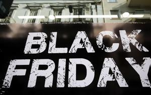 Πάτρα, Τουλάχιστον, Επιθεώρηση Εργασίας, Black Friday, patra, toulachiston, epitheorisi ergasias, Black Friday