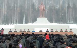 Βόρεια Κορέα, ΗΠΑ, voreia korea, ipa