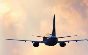 Αεροπορικοί, Κρήτη, aeroporikoi, kriti