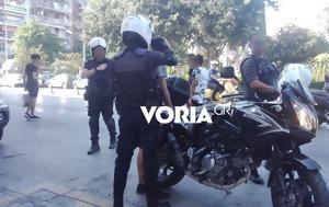 Θεσσαλονίκη, Έκλεψαν, -Συνελήφθησαν, thessaloniki, eklepsan, -synelifthisan