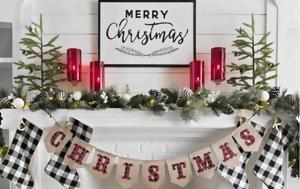 Χριστουγεννιάτικη, christougenniatiki