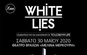 White Lies, Θέατρο Βράχων Μελίνα Μερκούρη, White Lies, theatro vrachon melina merkouri