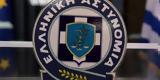 Υπουργείο Προστασίας, Πολίτη, Ψευδές,ypourgeio prostasias, politi, psevdes