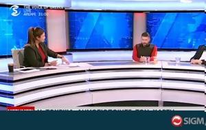 Χαραλαμπίδης Ο Κασουλίδης, Χάγη #45 Πλήρης VID, charalabidis o kasoulidis, chagi #45 pliris VID