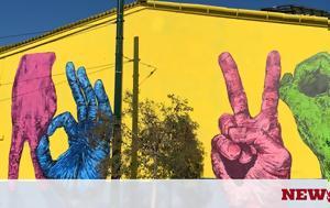 #ZeroStigma, Γκράφιτι, #ZeroStigma, gkrafiti
