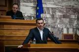 Τσίπρας, Αλέξανδρο Γρηγορόπουλο,tsipras, alexandro grigoropoulo