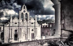 Προς Αρχιεπίσκοπο Τιράνων, Αναστάσιο, Οφειλόμενη, pros archiepiskopo tiranon, anastasio, ofeilomeni