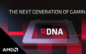 ΕΡΧΕΤΑΙ AMD Radeon RX 5600 XT, 2020, erchetai AMD Radeon RX 5600 XT, 2020