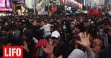 Χονγκ Κονγκ, Χιλιάδες, Ημέρα, Ανθρωπίνων Δικαιωμάτων,chongk kongk, chiliades, imera, anthropinon dikaiomaton
