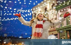 Χριστούγεννα, Πρωτοχρονιά, christougenna, protochronia