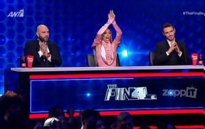 Τελικός Final Four, Όλες, telikos Final Four, oles