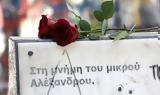 2008 912, Σαν, Αλέξανδρου Γρηγορόπουλου,2008 912, san, alexandrou grigoropoulou