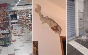 Σεισμός, Ιταλία, 45 Ρίχτερ, Φλωρεντία, seismos, italia, 45 richter, florentia