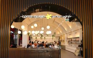 Coffee Island, SE Europe, UAE, Dubai