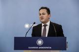 Παράθυρο, Πέτσα, Συμβουλίου Πολιτικών Αρχηγών,parathyro, petsa, symvouliou politikon archigon