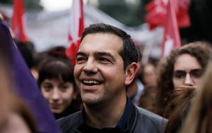 Εκδήλωση ΣΥΡΙΖΑ Κάραβελ, Συγκέντρωση, ΠΑΣΟΚων, Κουμουνδούρου – Μιλά, Τσίπρας, ekdilosi syriza karavel, sygkentrosi, pasokon, koumoundourou – mila, tsipras