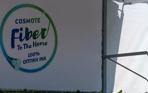 COSMOTE Fiber, 150 000, Fiber, Home, 2019