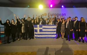 Δύο Ελληνικές, Ευρώπης, European Business Awards 2019, dyo ellinikes, evropis, European Business Awards 2019