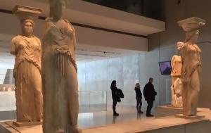 DW: Η απώλεια μνημείων πληγώνει τους λαούς