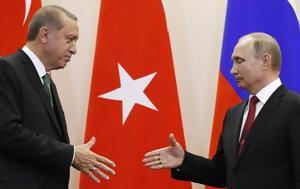 Πόλεμος… Ρωσίας – Τουρκίας, Λιβύη, polemos… rosias – tourkias, livyi