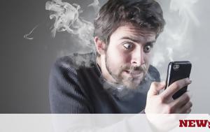 Ξεκαρδιστικό, SMS, xekardistiko, SMS