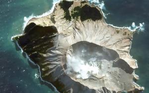 Έκρηξη, Ζηλανδία, Σβήνουν, – Ποινική, ekrixi, zilandia, svinoun, – poiniki