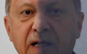 Εξαλλος, Σουλτάνος, Τουρκίας, exallos, soultanos, tourkias