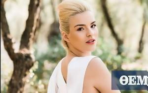 Miss Hellas, Miss Australia