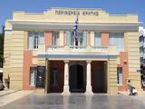 Υπεγράφη, Περιφέρειας Κρήτης, Πολυτεχνείου,ypegrafi, perifereias kritis, polytechneiou