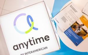Εντυπωσιακή, Anytime, Αυτοκίνηση Anytime 2019, entyposiaki, Anytime, aftokinisi Anytime 2019