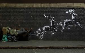 Banksy, Άγιος Βασίλης, Banksy, agios vasilis