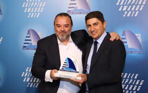 Ship, 2019, WORLDCHAMPION JET, SEAJETS, Lloyd's List Greek Shipping Awards 2019