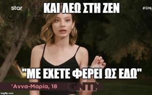 GNTM 2, Άννα – Μαρία Ηλιάδου, GNTM 2, anna – maria iliadou