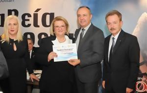"""Θεσσαλονίκη, """"Βραβείο Επιχειρείν"""", Μαίρη Χατζάκου, thessaloniki, """"vraveio epicheirein"""", mairi chatzakou"""