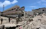 Χάος, Σομαλία Μάχες,chaos, somalia maches