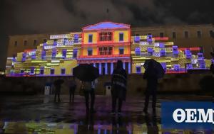 Χριστούγεννα 2019, Φωταγωγήθηκε, Σύνταγμα - Ντύθηκε, Βουλή, christougenna 2019, fotagogithike, syntagma - ntythike, vouli