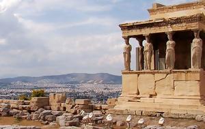 Ακρόπολη, – Καταγγελία, akropoli, – katangelia