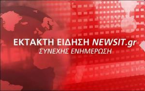 Σεισμός, Κρήτη Ισχυρότατος, 56 Ρίχτερ, seismos, kriti ischyrotatos, 56 richter