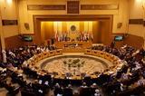 Αραβικός Σύνδεσμος,aravikos syndesmos