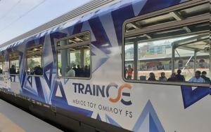 ΤΡΑΙΝΟΣΕ, Επενδύσεις 50, trainose, ependyseis 50