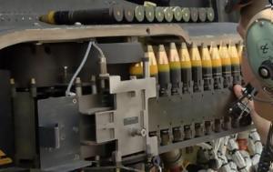 Γιατί ναυάγησε το μεγαλεπήβολο σχέδιο κατασκευής ελληνικών όπλων