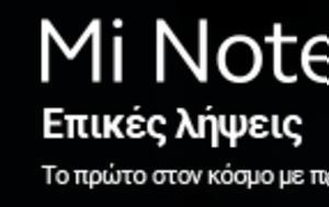 Δυναμική, HPE, Greek Economic Summit 2019, dynamiki, HPE, Greek Economic Summit 2019