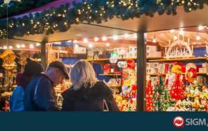 Ανοίγει, Χριστουγεννιάτικο, Δήμου Λευκωσίας, anoigei, christougenniatiko, dimou lefkosias