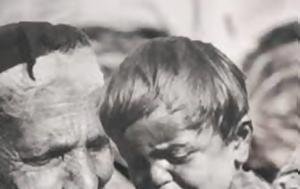 Γενοκτονία, Αρμενίων, Νέο, ΗΠΑ, Ερντογάν- Αναγνωρίστηκε, Γερουσία- Άγκυρα, Πολιτικό, genoktonia, armenion, neo, ipa, erntogan- anagnoristike, gerousia- agkyra, politiko