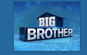 Τηλεοπτική, ΣΚΑΙ, Big Brother, tileoptiki, skai, Big Brother