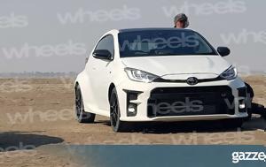 Αποκάλυψη, Toyota GR Yaris, apokalypsi, Toyota GR Yaris