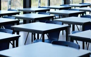Η εθνική ταυτότητα ως εκπαιδευτικό άλλοθι