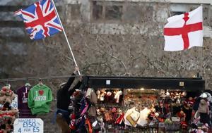 Βρετανία, Κόκκινο Τείχος, vretania, kokkino teichos